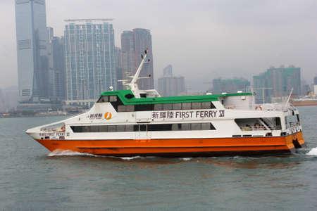 operates: Hong Kong, Cina, novembre 2014 societ� il primo traghetto che collega l'isola centrale di Hong Kong e le isole di Lantau, Cheung Chau e Lamma Editoriali