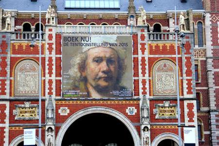 rembrandt: Amsterdam, Netherlands, december 2014 Exhibition of painter Rembrandt van Rijn in the Rijksmuseum, Museumplein, Amsterdam