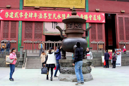 confucian: Hangzhou, China,november 2014 People are having a religious ritual in the Confucian Lingyin temple