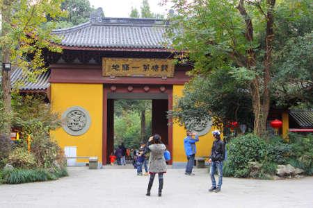 confucian: Hangzhou, China,november 2014 People are admiring  the Confucian Lingyin temple