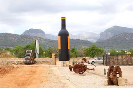 mallorca: Bodega in Binissalem at Mallorca