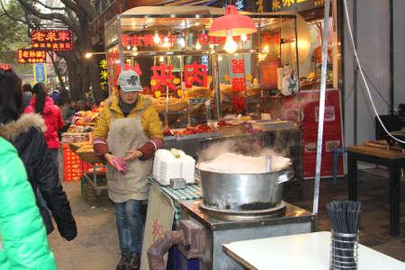 moneymaking: Night market in Xian, China