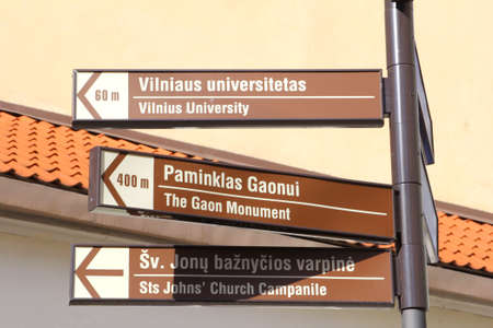 tourist attractions: Vilnius, Lithuania, October 2015, Signposts to tourist attractions in the Old town of Vilnius