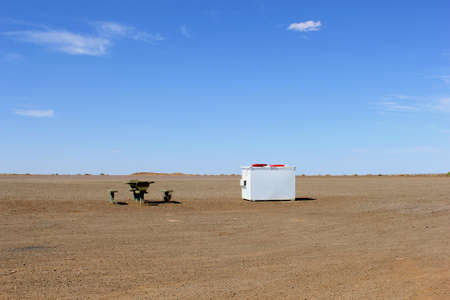 australian outback: Picnic in the desert along the Stuart Highway, Australian Outback Stock Photo