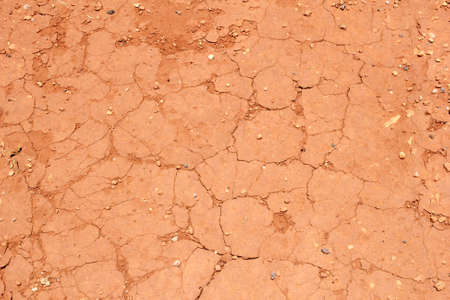 slits: Cracked soil after a period of dryness, Red Centre of Australia Stock Photo