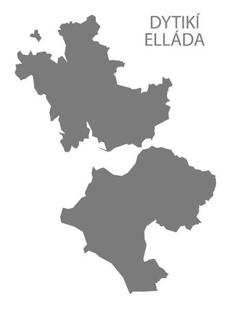 ellada: Dytiki Ellada Greece Map in grey Illustration