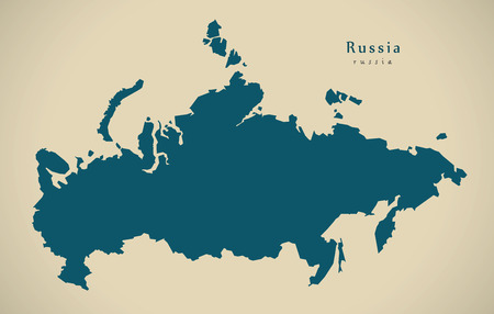 counties: Modern Map - Russia RU illustration
