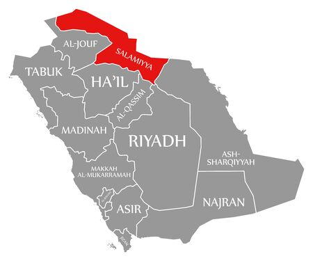 Salamiyya red highlighted in map of Saudi Arabia 写真素材