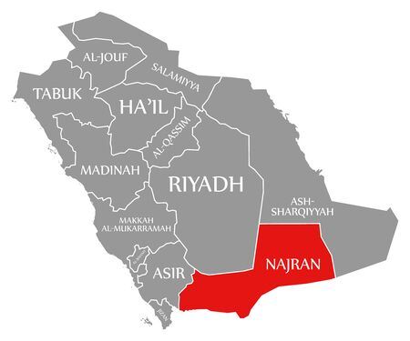 Najran red highlighted in map of Saudi Arabia