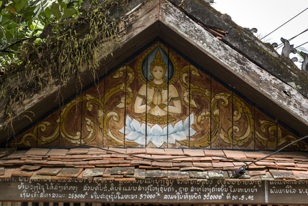 Low angle view of Buddhist temple, Luang Prabang, Laos