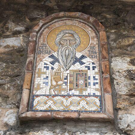Mosaic of St. Peter Cetinjski on a wall, Budva, Montenegro