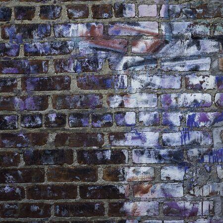 Graffiti on a wall, High Line Park, Manhattan, New York City, New York State, USA