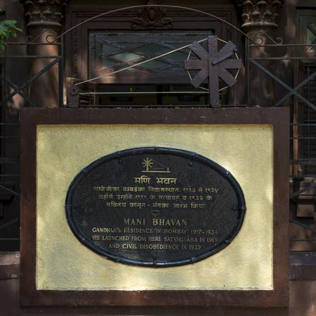 Mani Bhavan - Mahatma Gandhis Residence in Mumbai 1917-1934, Gandhis Museum & Library, Mumbai, Maharashtra, India