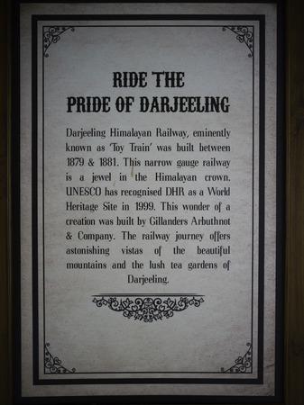 Close-up of sign, Bagdogra, Darjeeling, West Bengal, India
