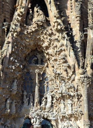 sagrada familia: Architectural details of the Sagrada Familia Barcelona Spain Stock Photo