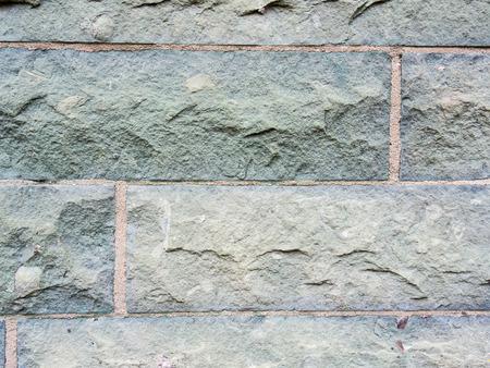 Wand aus Stein Standard-Bild