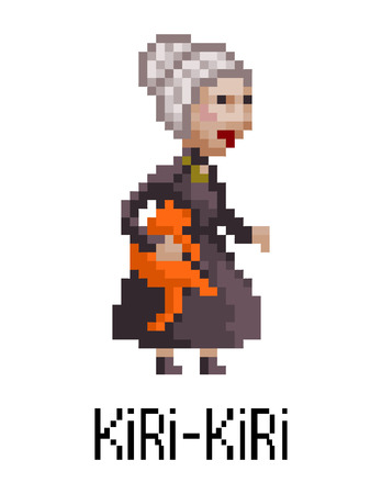 alte frau: Vector pixel Stil alte Frau mit Katze