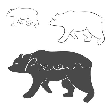 bear silhouette: Grizzly Bear sagoma logo isolato su bianco