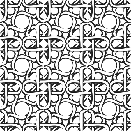 continued: Arabic hand drawn pattern in stylized traditional eastern ornament