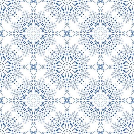 portugese: Seamless mandala pattern in moroccan arabic style