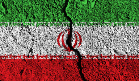 Iran flag with crack through the middle. Country divided concept