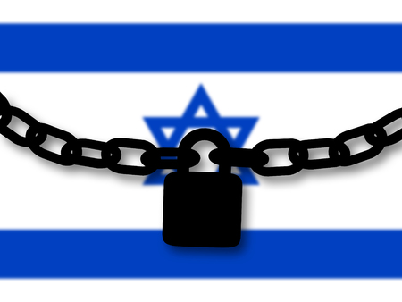 Israel security. Silhouette of a chain and padlock over national flag