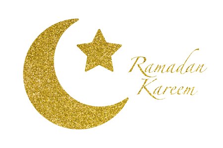 Ramadam Kareem moon and star illustration
