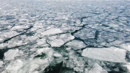 Extreme weather. Sea frozen over Stock Photo