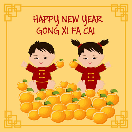 Chinese New Year greeting card with chinese kids text Happy New Year, Cong Xi Fa Cai. Иллюстрация