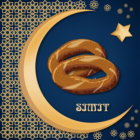 Turkish traditional delicious aromatic bagel simit on decorated background with golden moon, star and oriental ornament. Illustration
