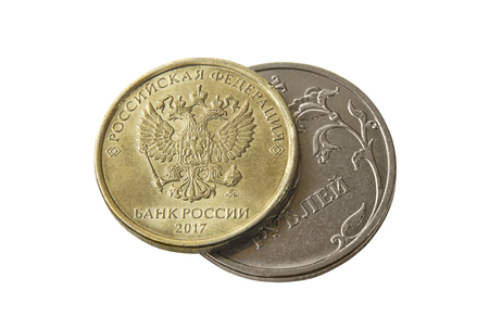 Pair of Russian coins. Business and finance.