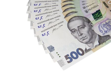 Five hundred hryvnia banknotes located like a fan. Business and finance.