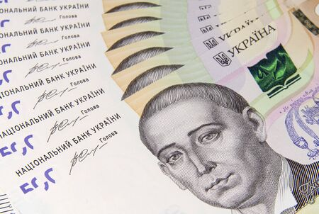 Banknotes of five hundred Ukrainian hryvnias close up. Business and finance.