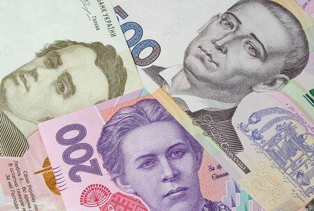Ukrainian paper money close up. Money and finance Stok Fotoğraf