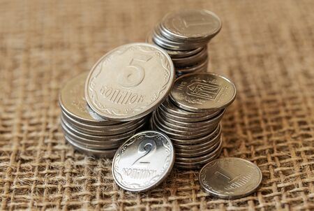 Ukrainian small coins on the burlap. Money and finance Stok Fotoğraf