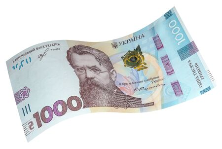 Banknote of one thousand Ukrainian hryvnia. Money and finance