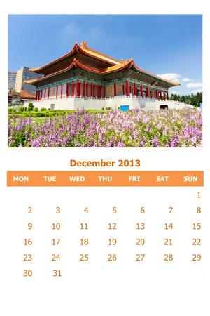 2013 calendar  Stock Photo - 16837562
