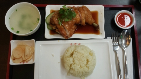 chicken rice set Stock Photo