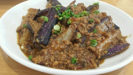 Eggplant dish chinese style Stock Photo