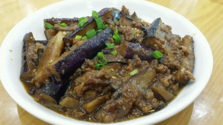 Fried eggplant with minced meat Stock Photo