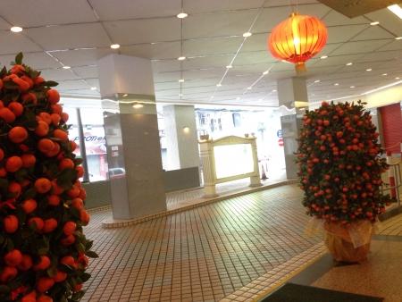 Hotel Entrance at Foyer Hotel CityView along Waterloo Street Hong Kong
