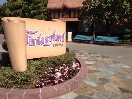 Fantasyland Landmark in Hong Kong Disneyland 2014