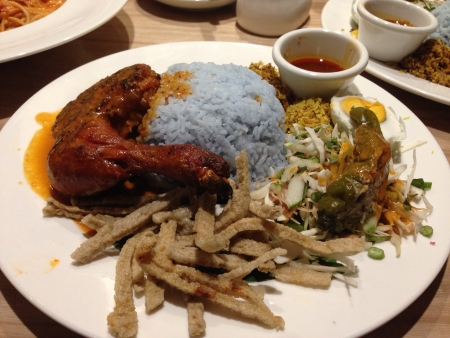 Nasi kerabu with fried chicken