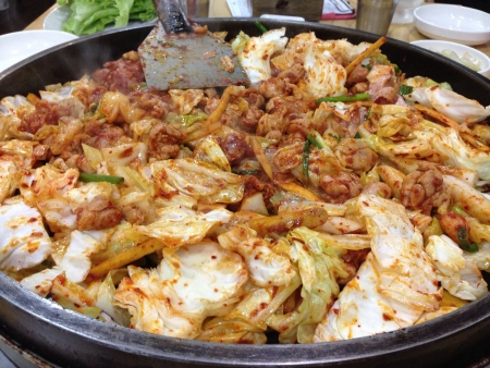 Dak Galbi Korean stir fried dish with sauce Stock Photo