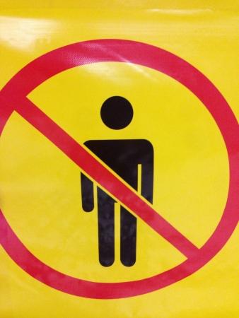 No authority entrance icon Stock Photo