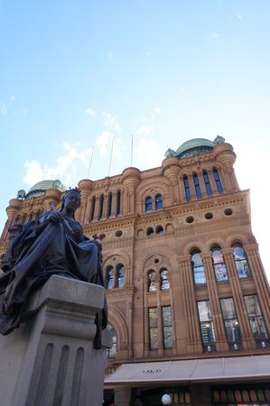 Queen Victoria Building in Sydney City Editorial