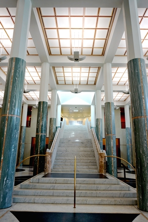 ground floor hall of office building Editorial