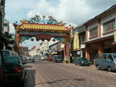 terengganu: Terengganu Town