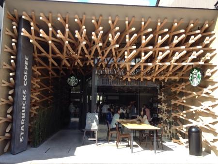 starbucks: Starbucks coffee dazaifu, Fukuoka, Japan, Kengo Kuma