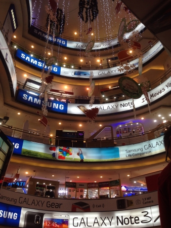 Interior view of low yat plaza from below